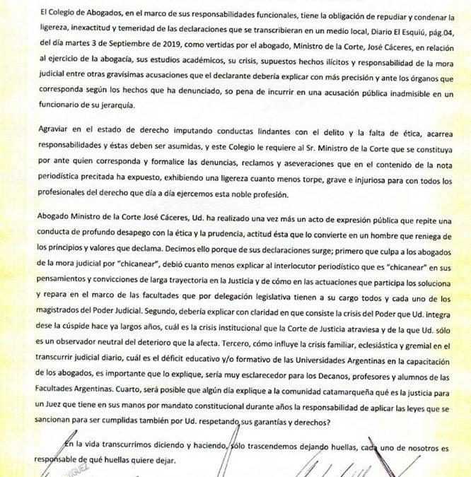 «GRAVE PROBLEMA EN LA JUSTICIA CATAMARQUEÑA»